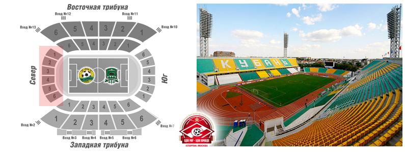 махачкалинского Стадиона