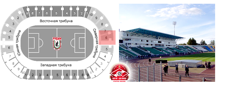 Стадион центральный казань схема 689