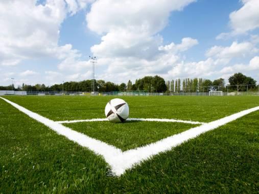 Футбольное поле с искусственным покрытием построят на востоке столицы в 2016 году
