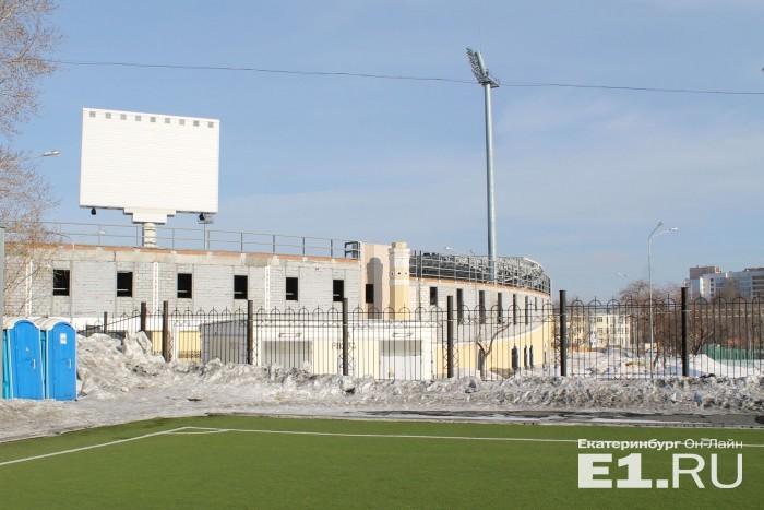 http://stadiums.at.ua/_nw/207/58209089.jpg