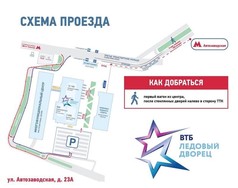 http://stadiums.at.ua/_nw/216/50546226.jpg