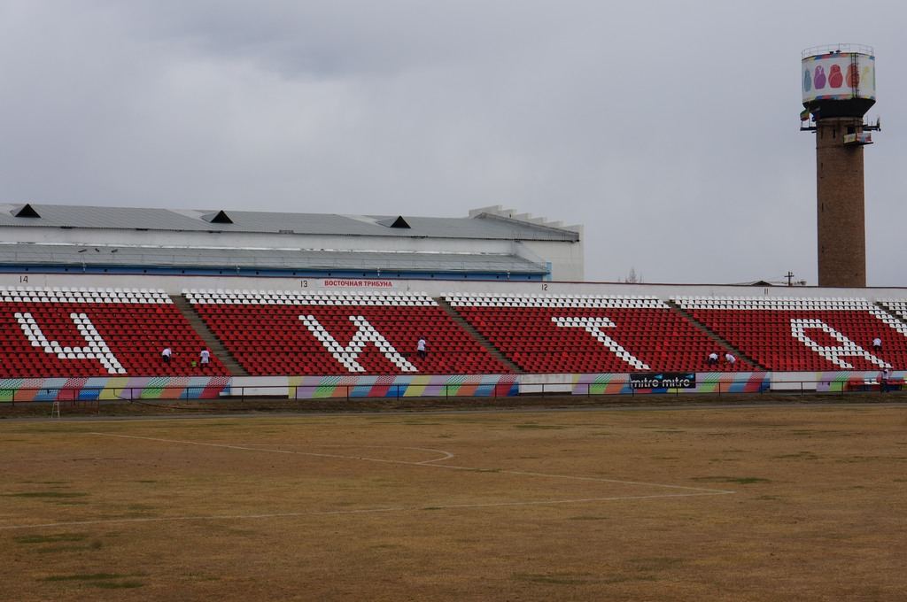 http://stadiums.at.ua/_nw/217/95492539.jpg