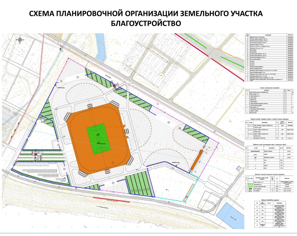 http://stadiums.at.ua/_nw/218/10131544.jpg