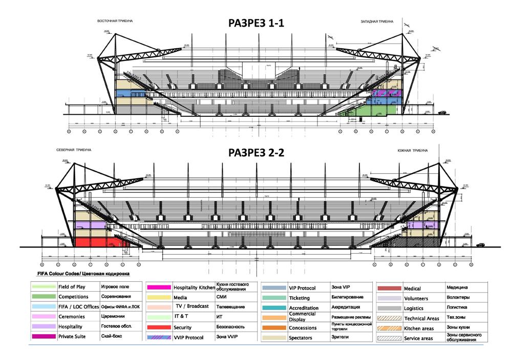 http://stadiums.at.ua/_nw/218/29117874.jpg
