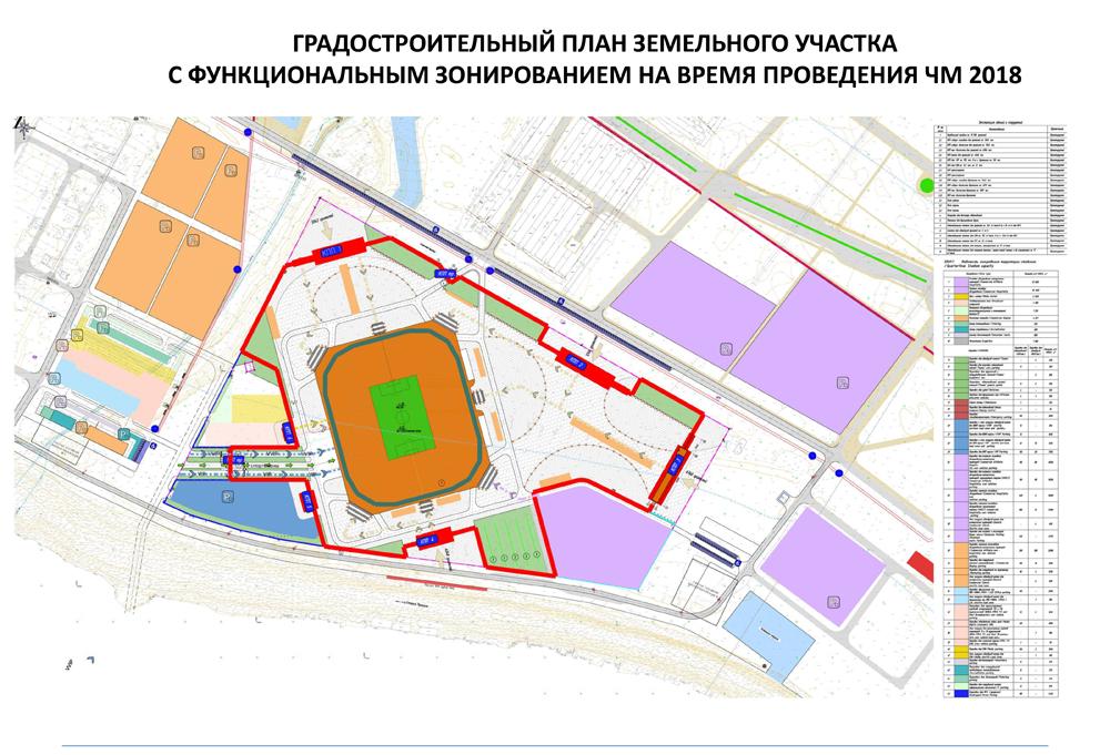 http://stadiums.at.ua/_nw/218/88816989.jpg