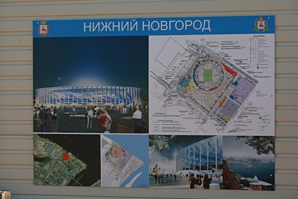 http://stadiums.at.ua/_nw/220/29250350.jpg