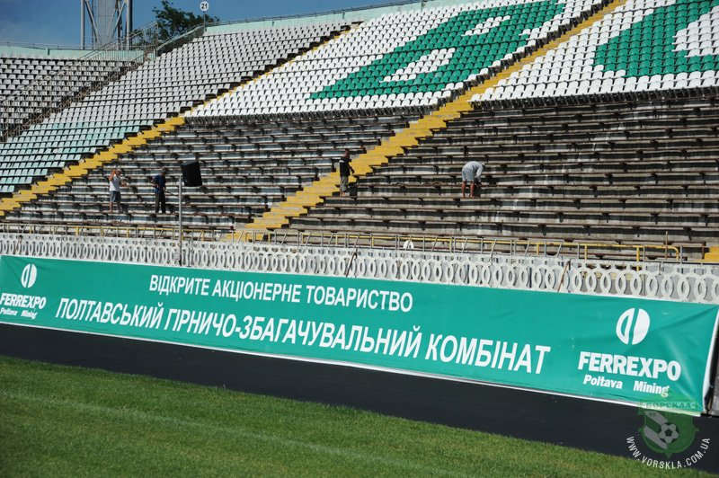 http://stadiums.at.ua/_nw/222/74881753.jpg