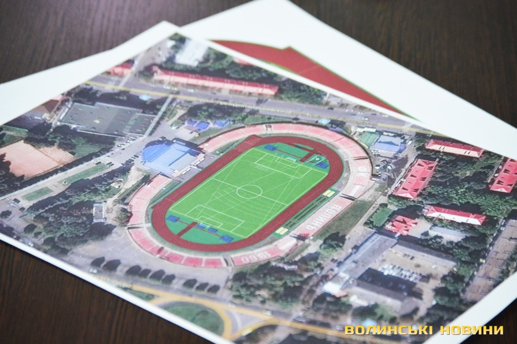 http://stadiums.at.ua/_nw/223/24500610.jpg