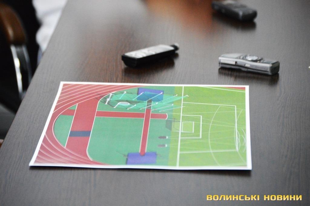 http://stadiums.at.ua/_nw/223/70932156.jpg
