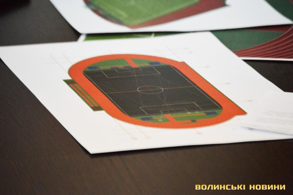 http://stadiums.at.ua/_nw/223/90791783.jpg