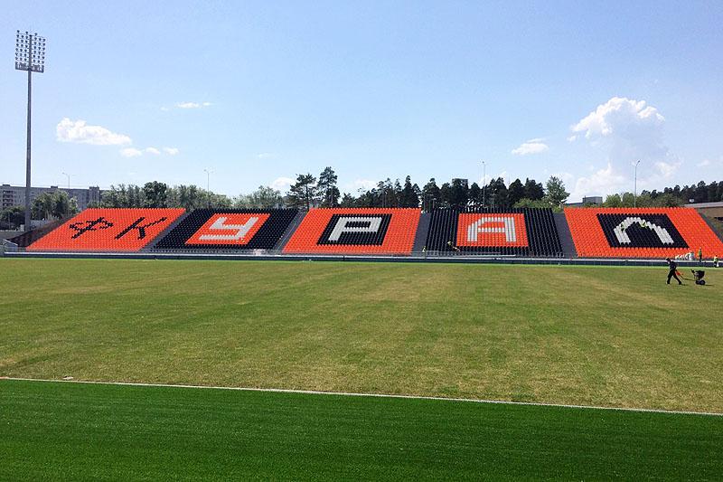 http://stadiums.at.ua/_nw/224/11500761.jpg