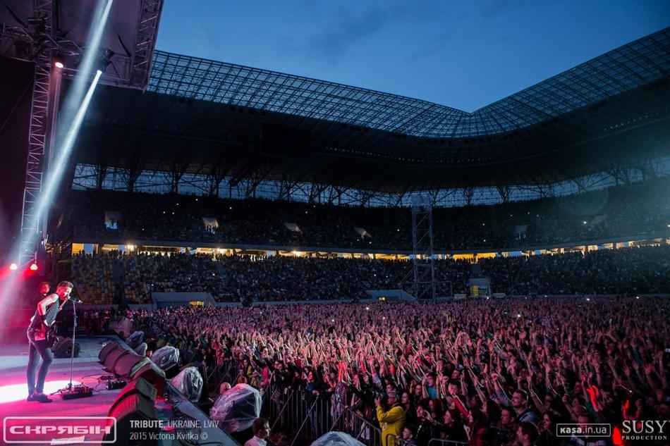 http://stadiums.at.ua/_nw/224/54818978.jpg