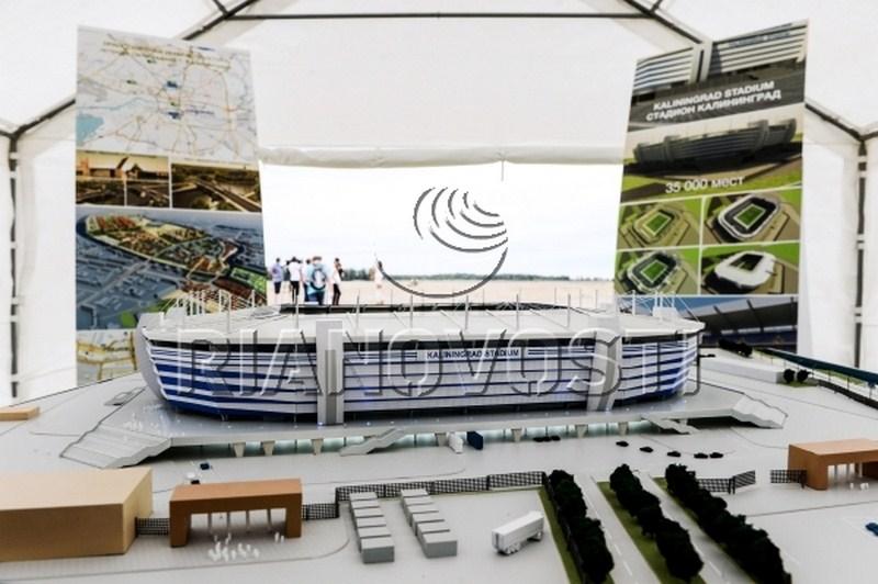 http://stadiums.at.ua/_nw/228/34363380.jpg