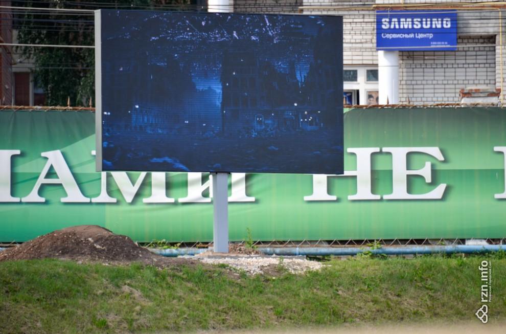 http://stadiums.at.ua/_nw/229/43418373.jpg
