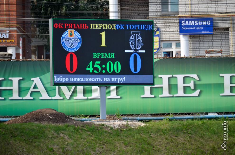 http://stadiums.at.ua/_nw/229/65346120.jpg