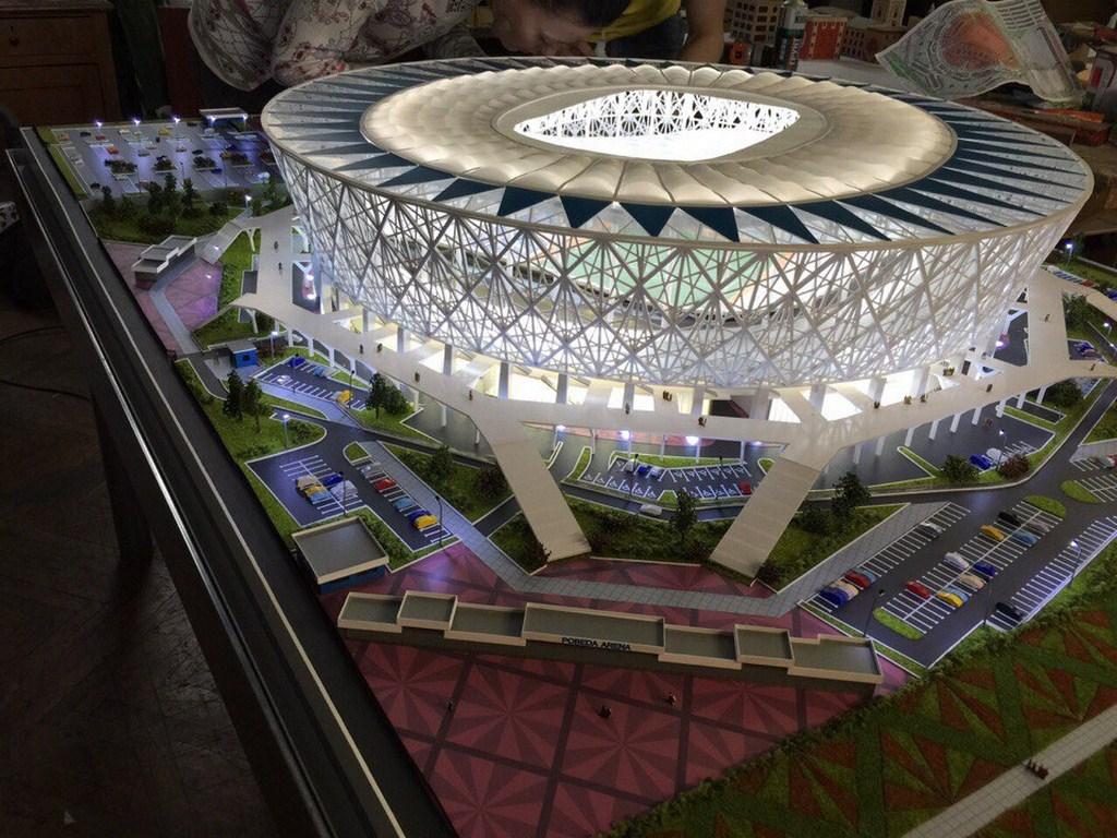 http://stadiums.at.ua/_nw/230/89742750.jpg