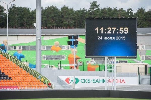 http://stadiums.at.ua/_nw/232/66455203.jpg