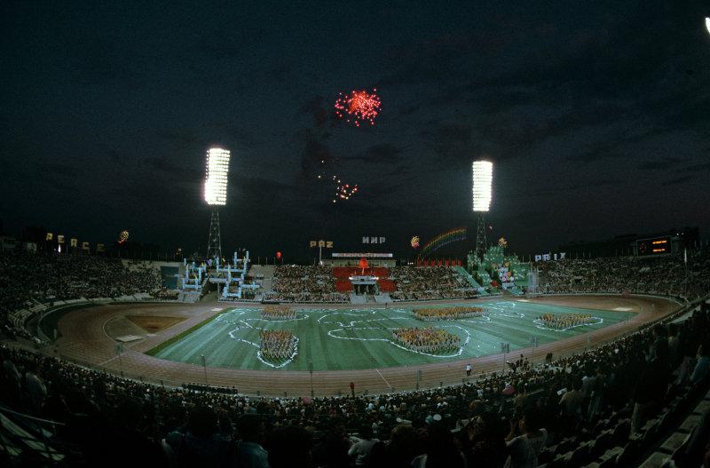 http://stadiums.at.ua/_nw/233/22083527.jpg