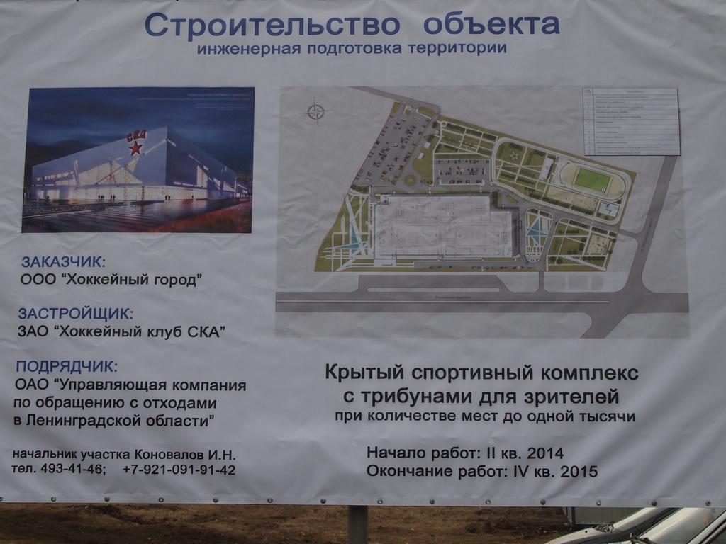 http://stadiums.at.ua/_nw/234/11117207.jpg