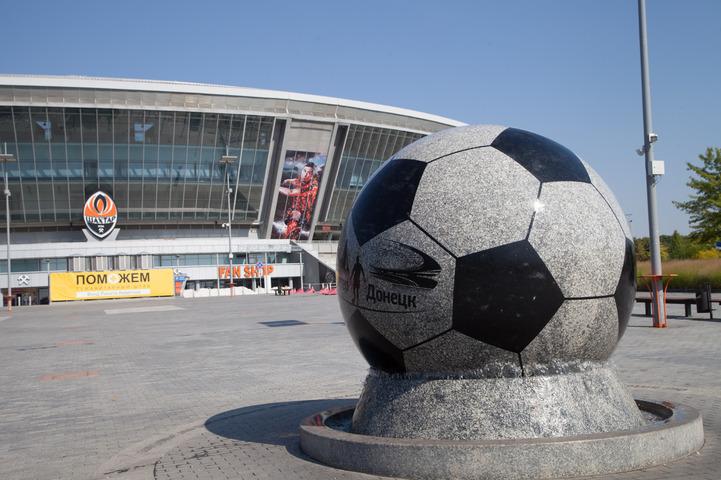 http://stadiums.at.ua/_nw/235/33717833.jpg