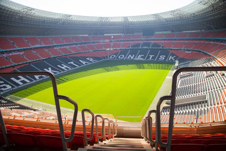 http://stadiums.at.ua/_nw/235/62957994.jpg