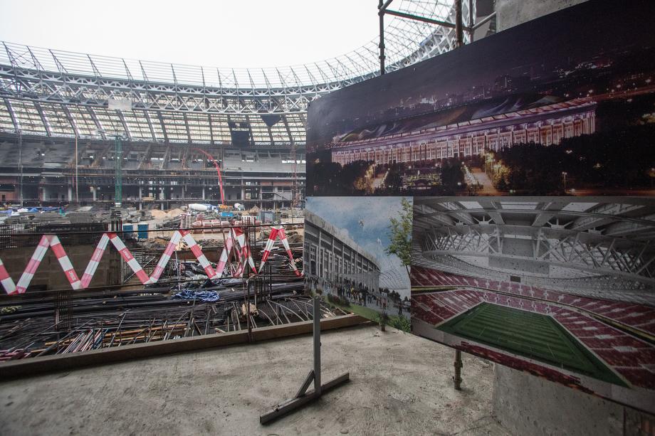 http://stadiums.at.ua/_nw/236/05536674.jpg