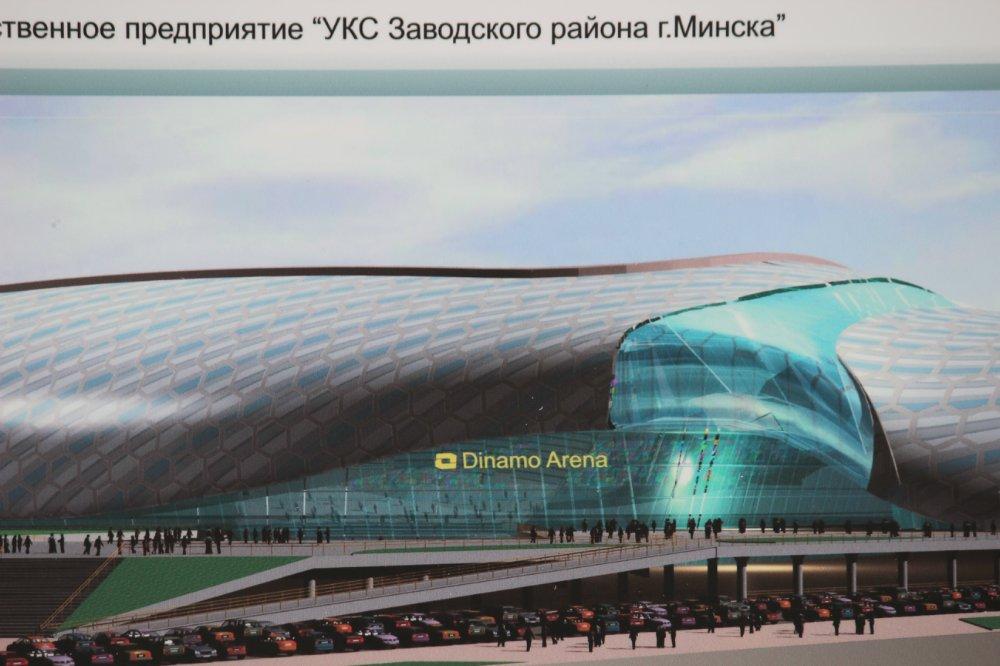 http://stadiums.at.ua/_nw/236/13930498.jpg