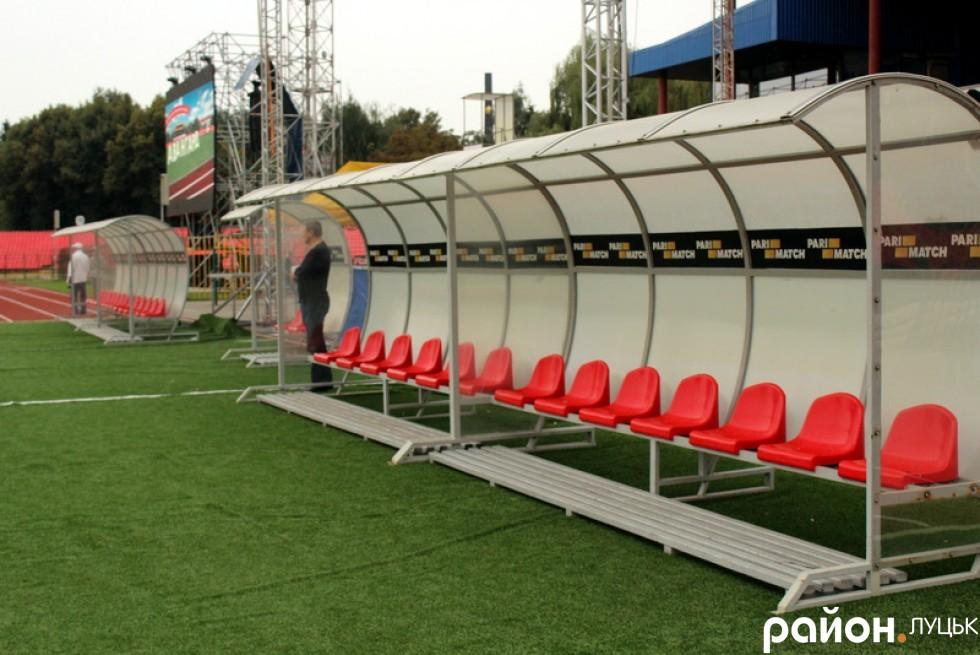 http://stadiums.at.ua/_nw/236/20640094.jpg