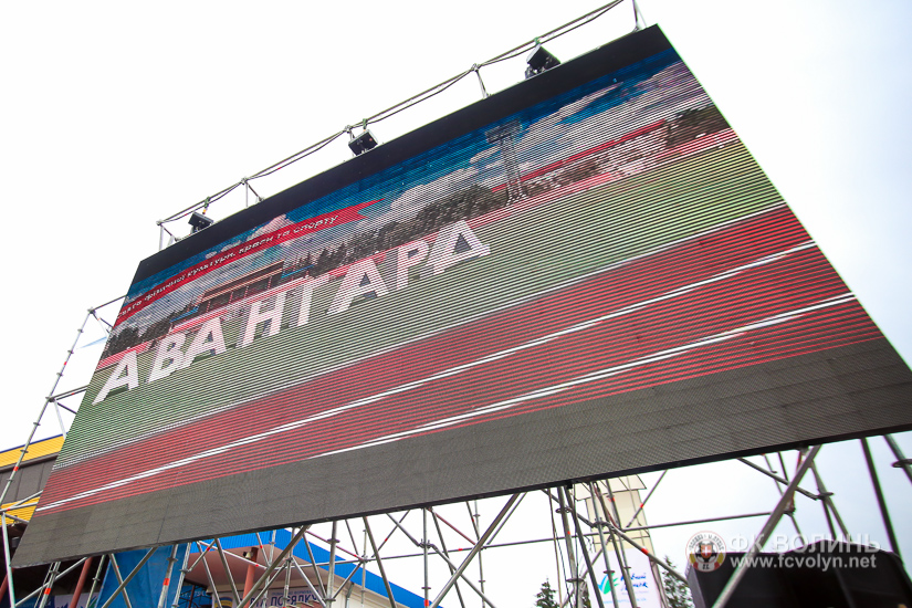 http://stadiums.at.ua/_nw/236/33962453.jpg