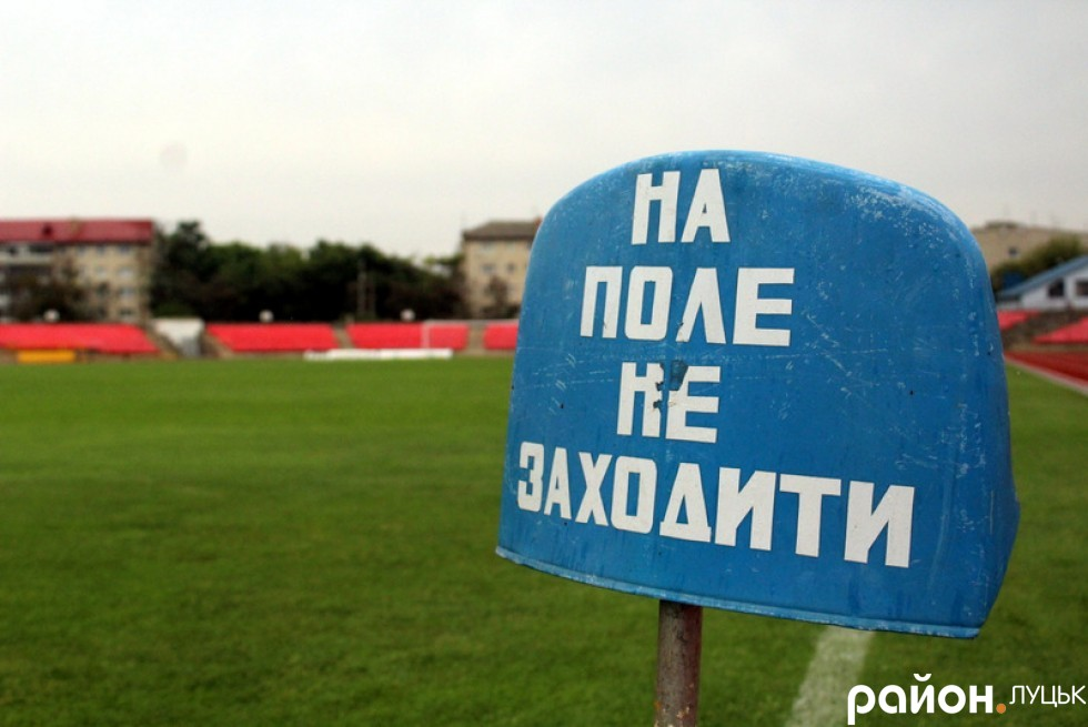 http://stadiums.at.ua/_nw/236/39867236.jpg
