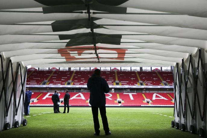 http://stadiums.at.ua/_nw/236/41529227.jpg