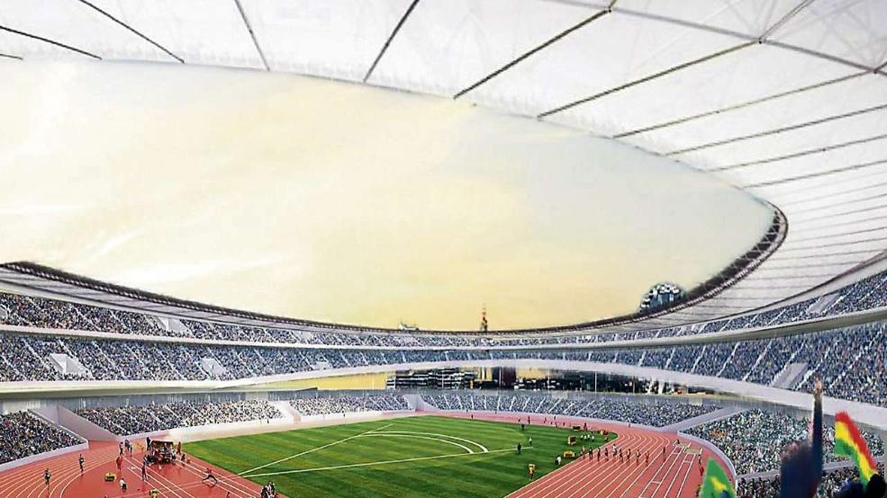 http://stadiums.at.ua/_nw/236/41877103.jpg