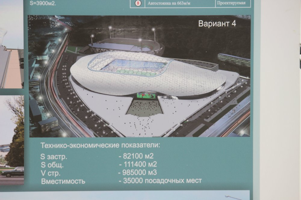 http://stadiums.at.ua/_nw/236/43397683.jpg