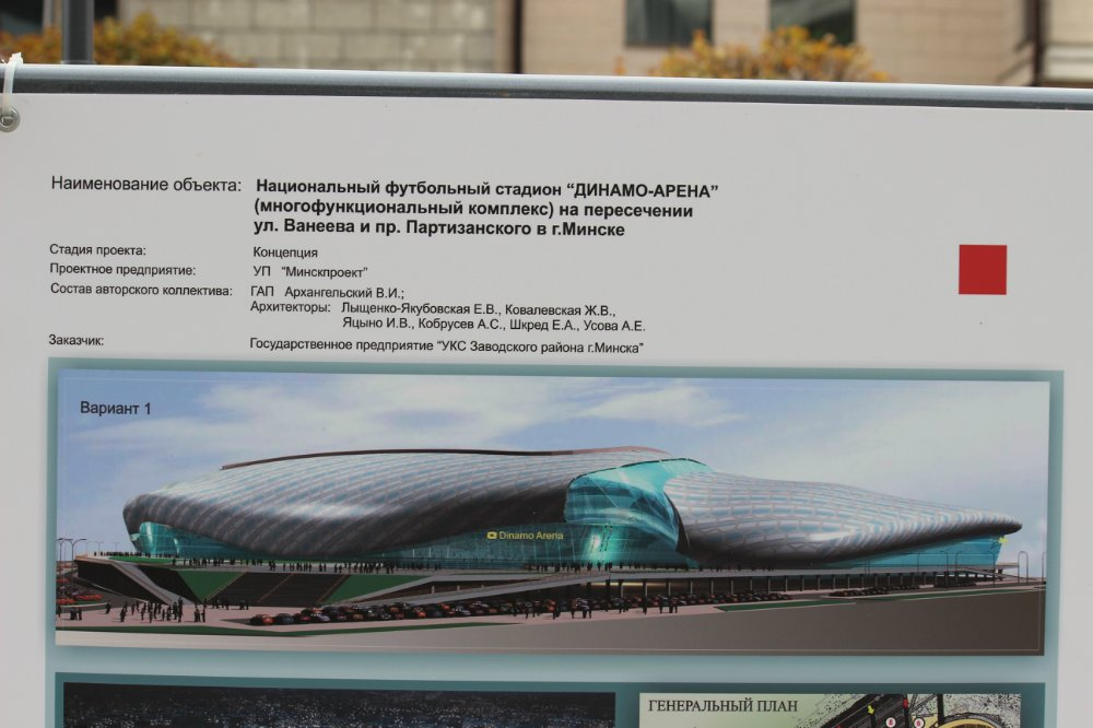 http://stadiums.at.ua/_nw/236/55809947.jpg