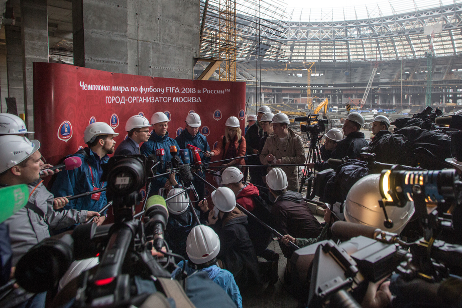 http://stadiums.at.ua/_nw/236/60182186.jpg