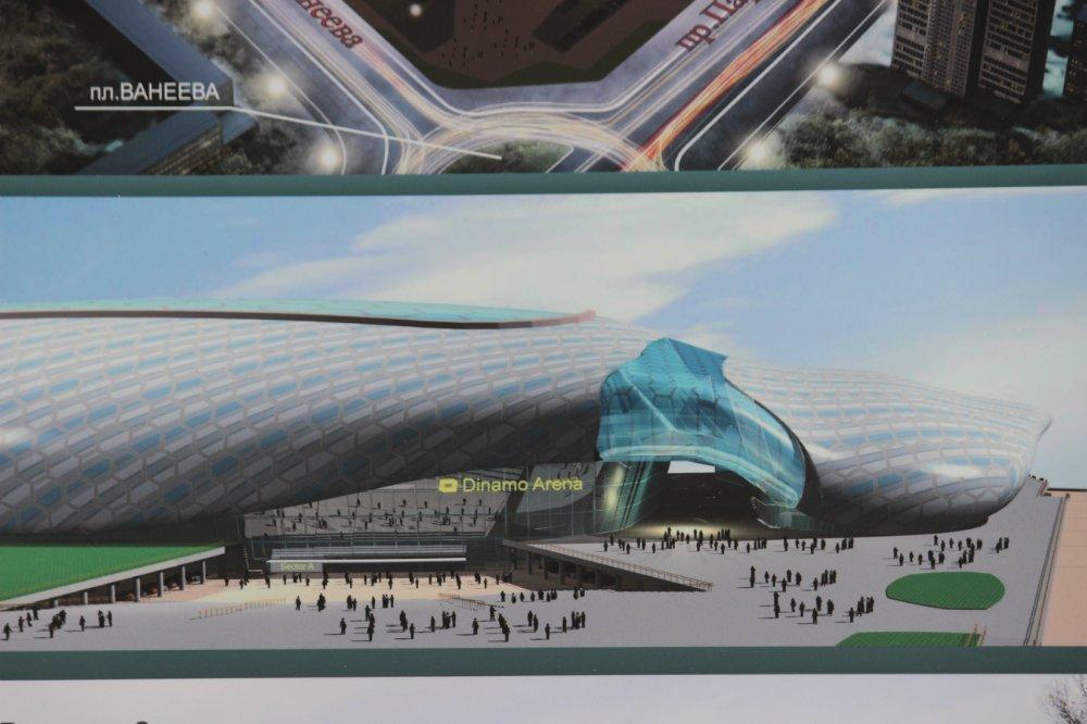 http://stadiums.at.ua/_nw/236/70669349.jpg
