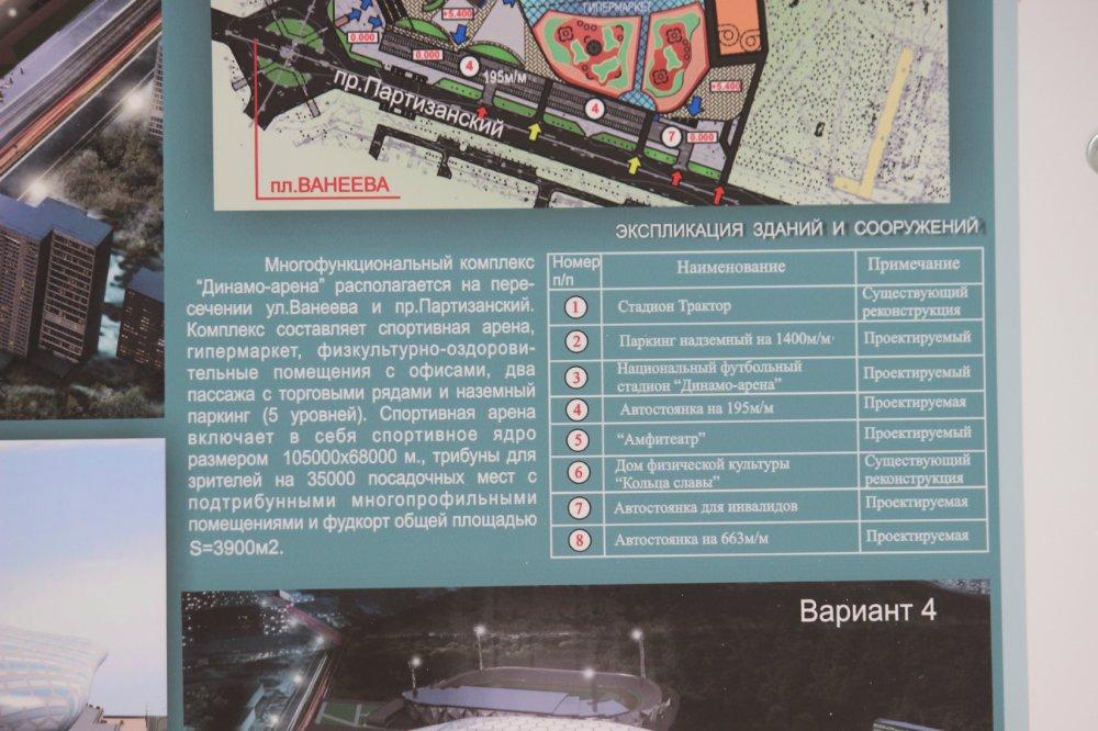 http://stadiums.at.ua/_nw/236/74301868.jpg