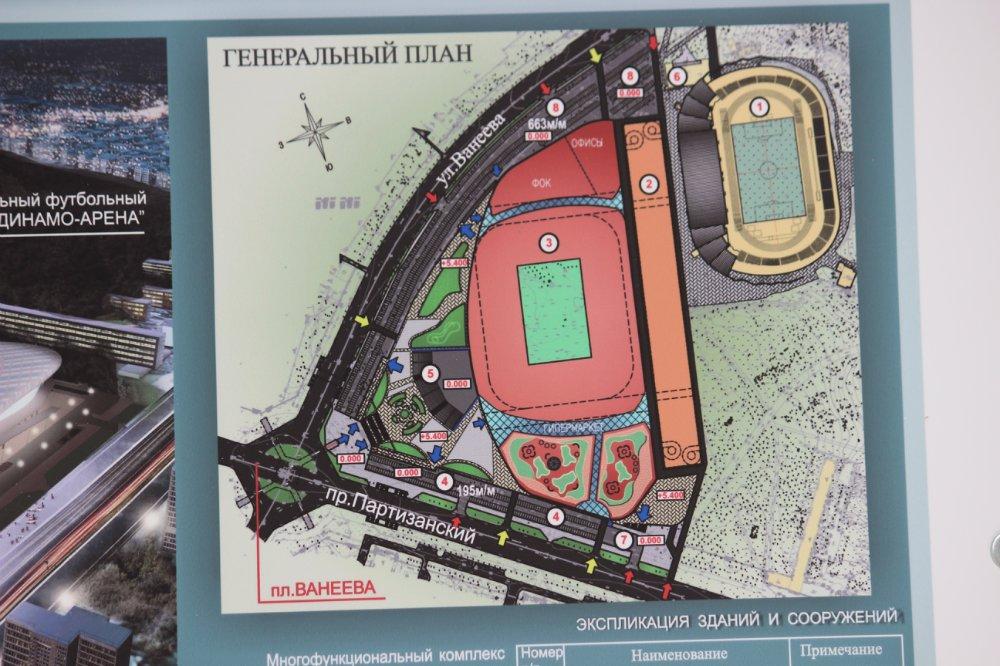 http://stadiums.at.ua/_nw/236/88473684.jpg