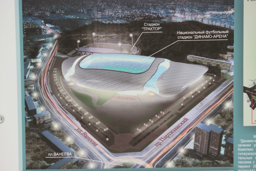 http://stadiums.at.ua/_nw/236/93888762.jpg