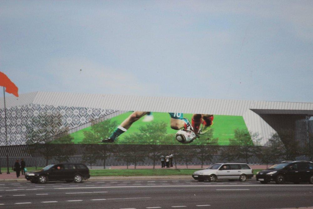 http://stadiums.at.ua/_nw/236/94217045.jpg