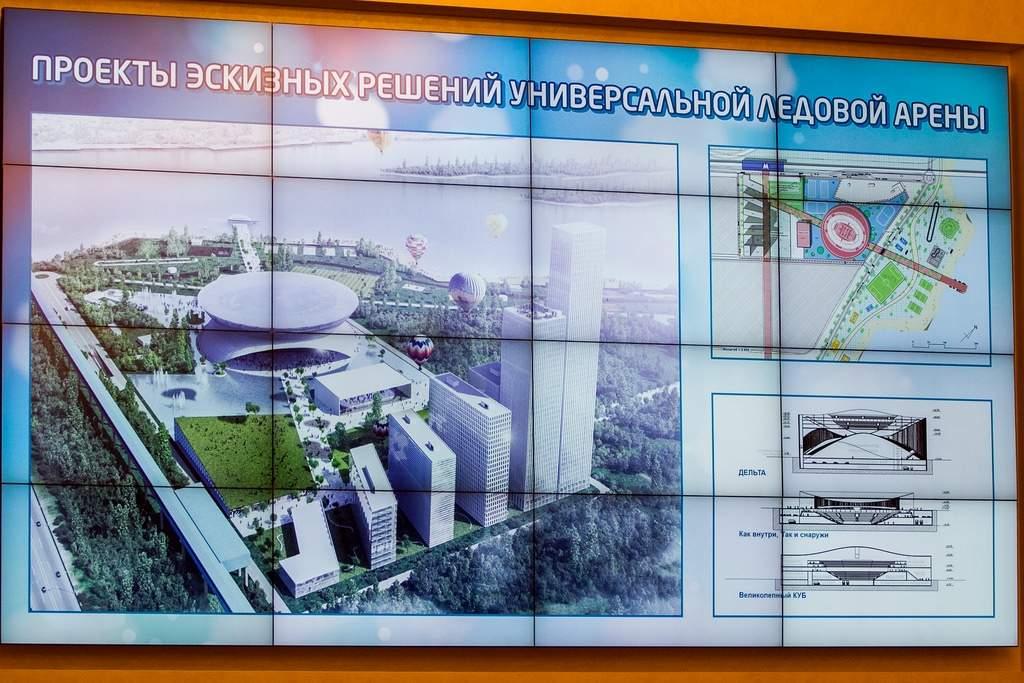 Новый ледовый дворец новосибирск