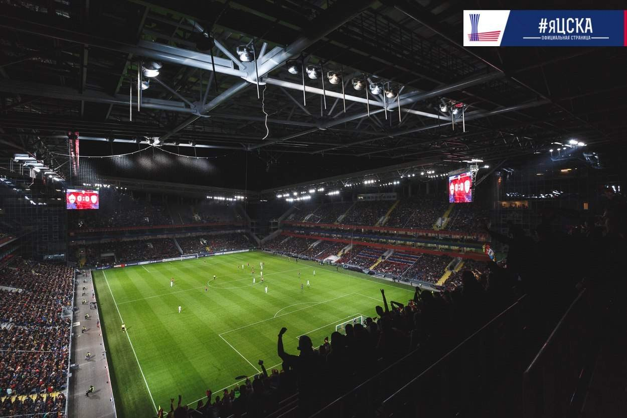 стадион цска фото сентябрь 2016