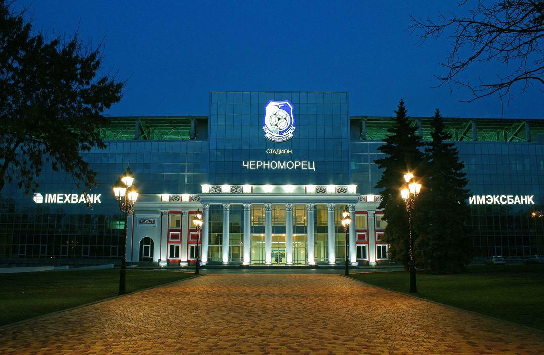 Кредитная карта онлайн в Ровно без справки о доходах онлайн