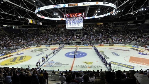 Донбассу предложили арендовать арену в Словакии за 1 евро