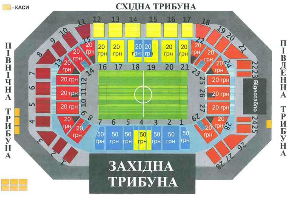 Схема трибун стадиона.